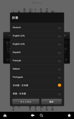 Screenshot_2012-12-13-05-54-08