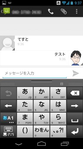 Screenshot_2013-01-19-09-37-11
