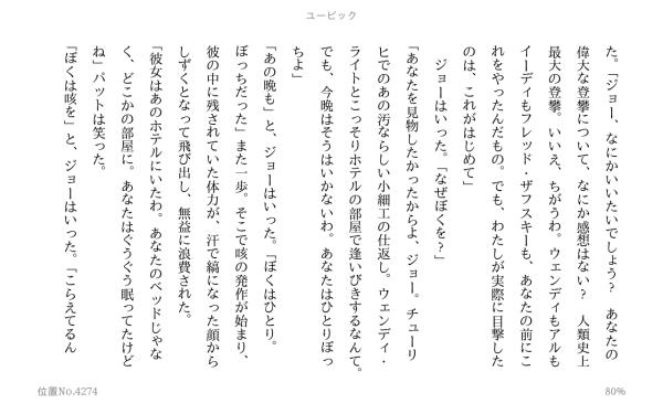 2013-03-16 11.56.10