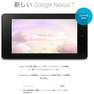 Nexus_-_Google