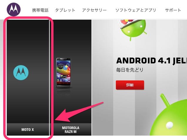 Motorola_Mobility_LLC._미국 3