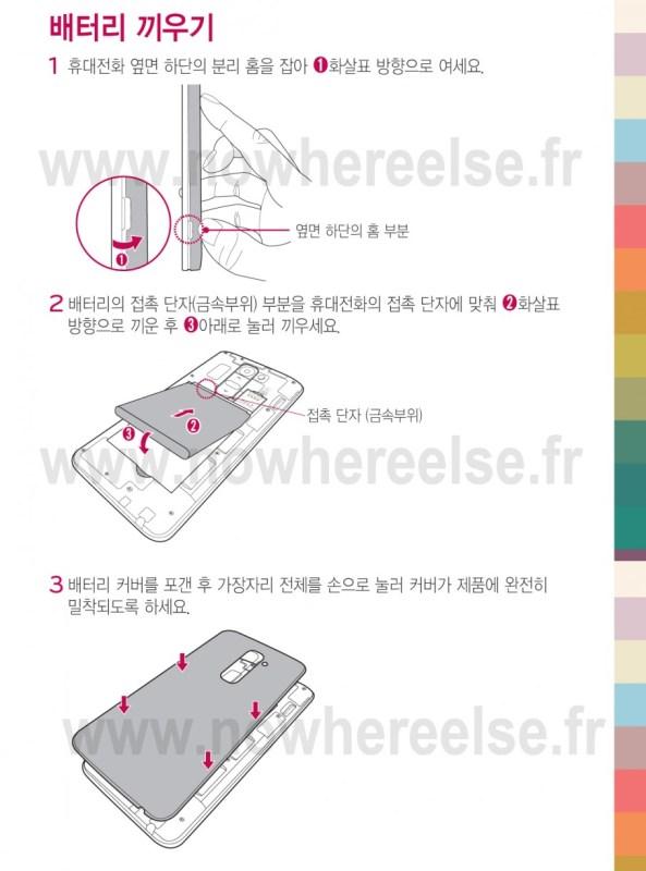 LG-G2-F320K-009-908x1224