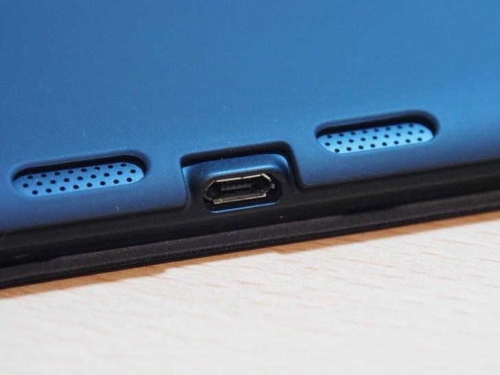 Nexus 7 Premium Cover