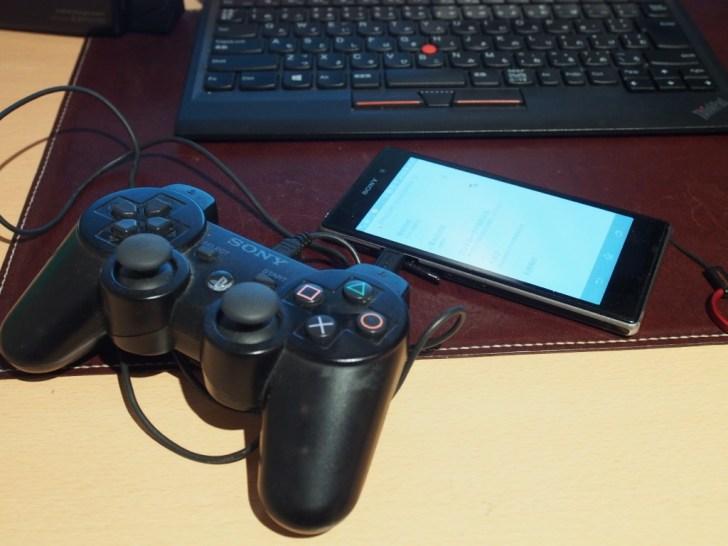 Xperia DualShock3