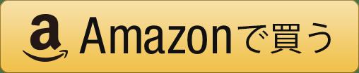 assocbtn_orange_amazon2._V288606659_