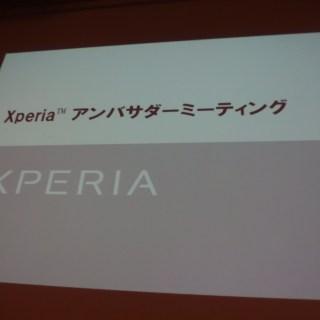 Xperia Z Ultra