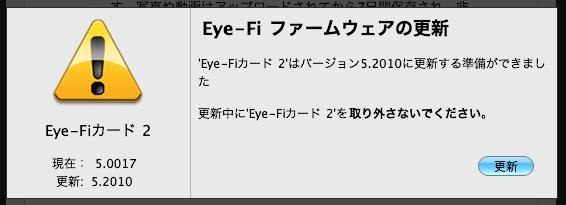 Eye-Fi_Center