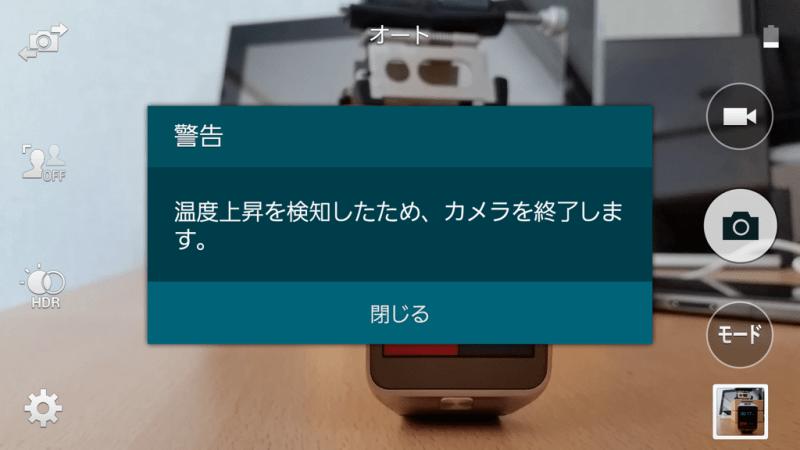 Screenshot_2014-06-01-16-18-33