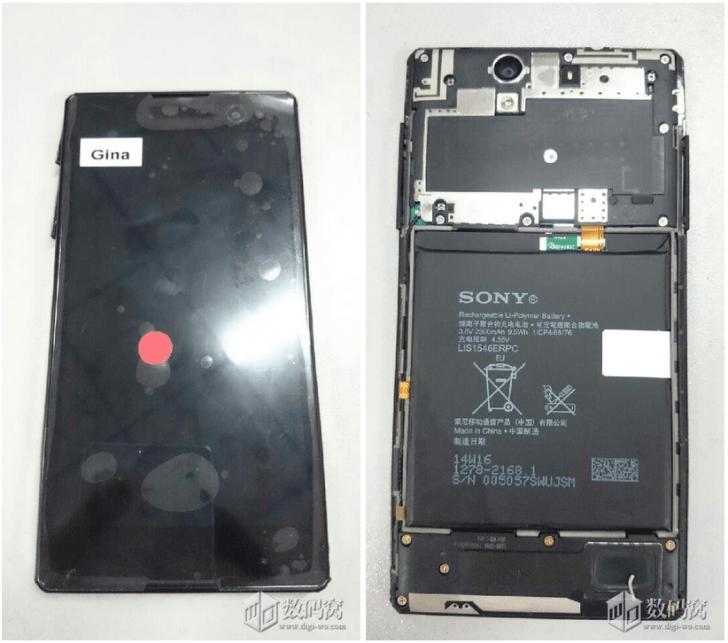 【   】索尼Xperia_C3谍照两张-Xperia新机资讯-数码窝-专注数码·生活