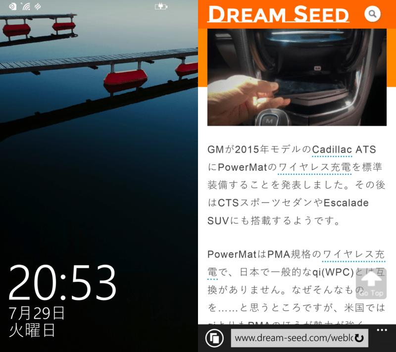 lumia930_5