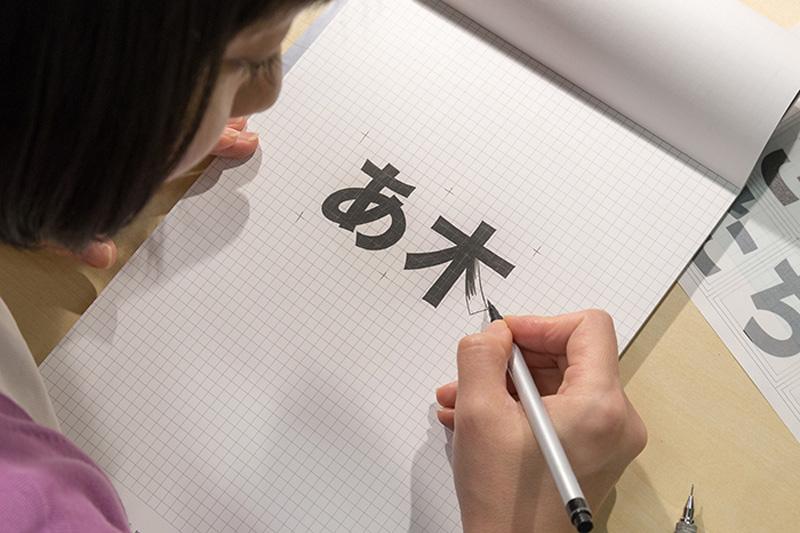ryoko-drawing