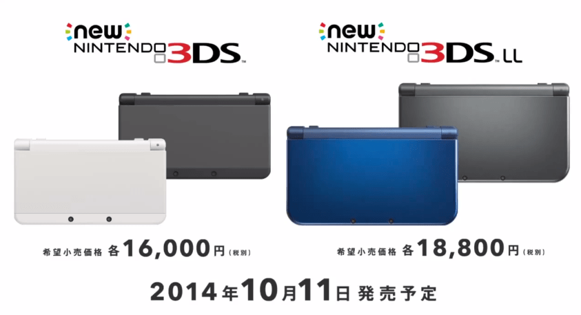 Nintendo_3DS_Direct_2014_8_29_-_YouTube