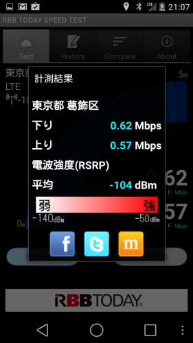 Screenshot_2014-09-03-21-07-24