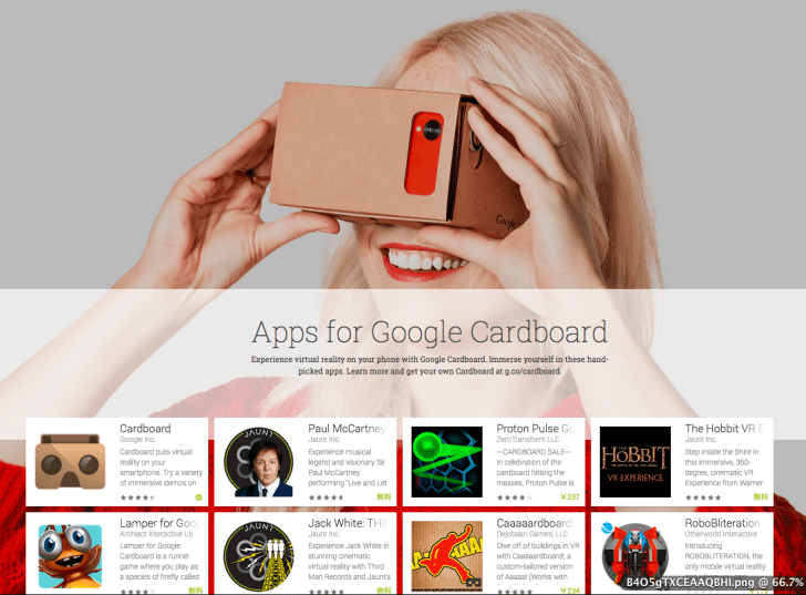 Apps_for_Google_Cardboard_-_Google_Play_の_Android_アプリ