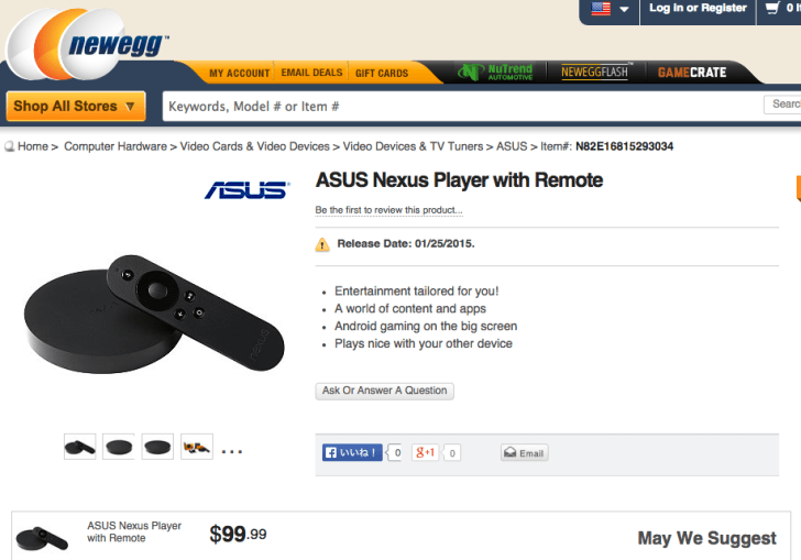 ASUS_Nexus_Player_with_Remote_-_Newegg_com