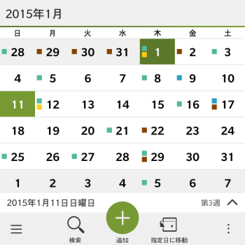 IMG_20150111_080638