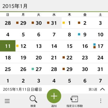 IMG_20150111_082525