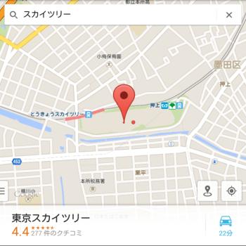 IMG_20150112_095412
