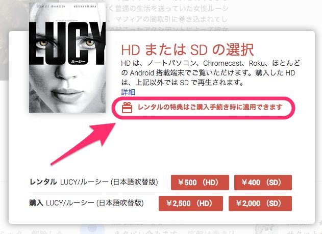 LUCY_ルーシー__日本語吹替版__-_Google_Play_の映画 2