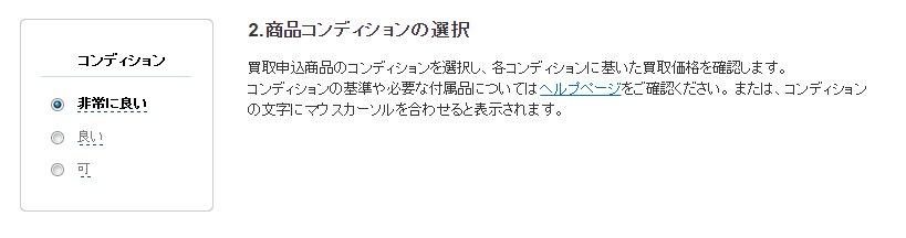 スクリーンショット_060315_092640_PM