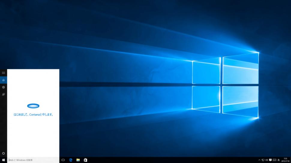 Cortana-image-2-1024x576