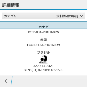IMG_20150712_135445
