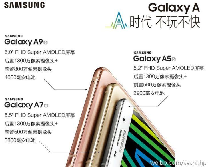 Samsung-Galaxy-A9-2016