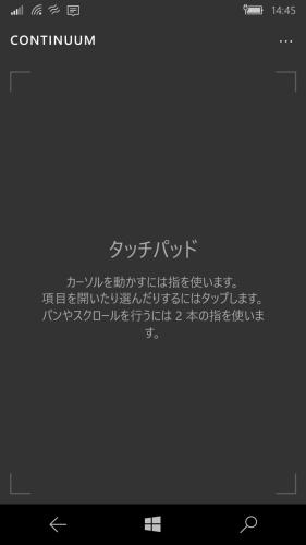 wp_ss_20151221_0008