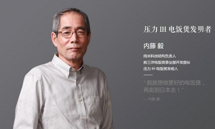 Xiaomi圧力IH炊飯器