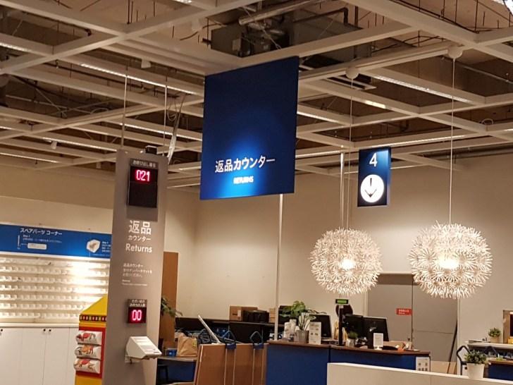 IKEA 返品カウンター