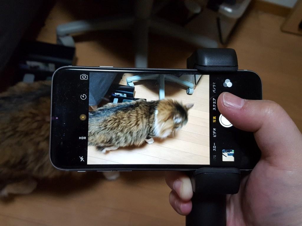 smartphone grip s1