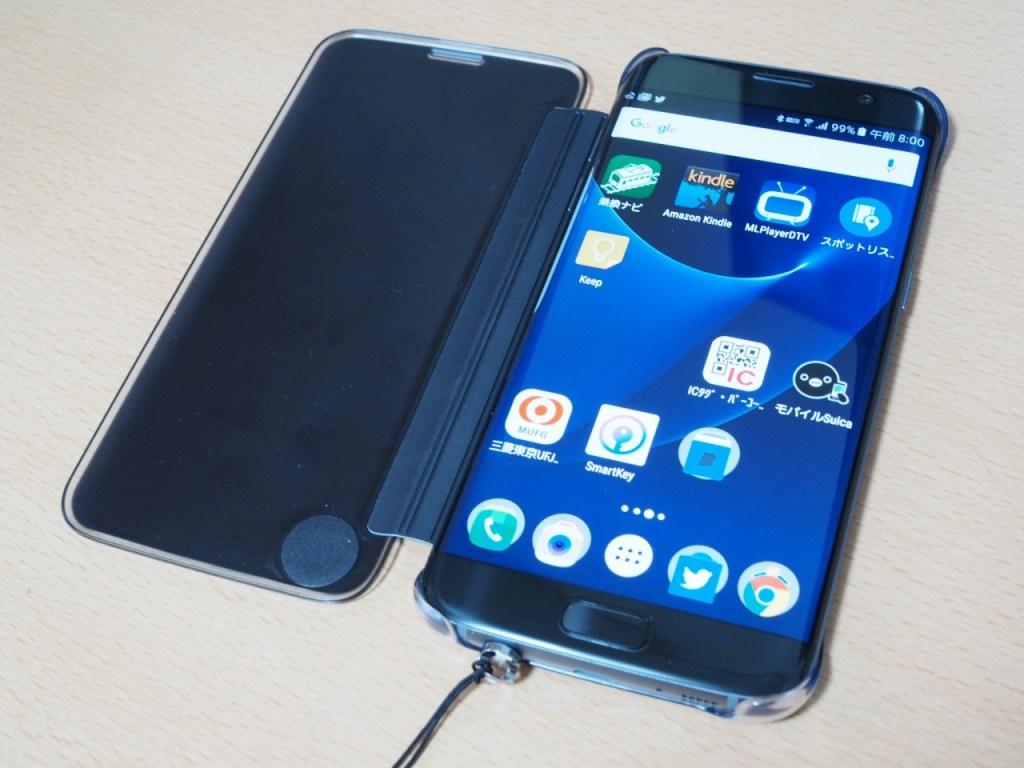 Galaxy S7 edge Clear Viewカバー