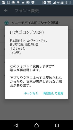 2016-06-01 06.11.27