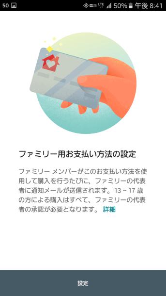 2016-07-30 11.41.50