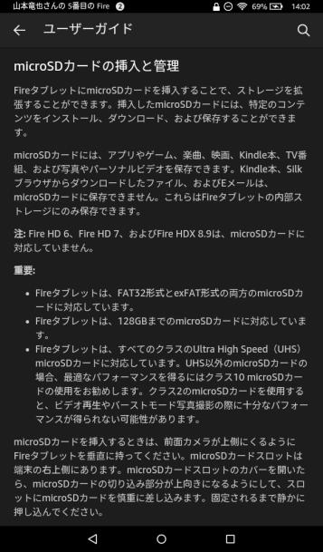 Screenshot_2016-07-18-14-03-01