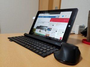 マルチウィンドウに対応したRemix OS搭載 Chuwi Vi10 Plusをレビュー