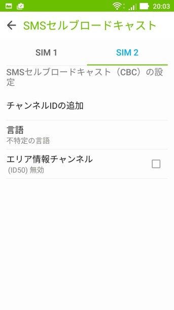 screenshot_20161001-200327