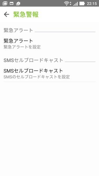 screenshot_20161001-221547