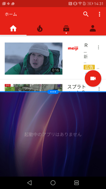 2017-01-16 05.31.45