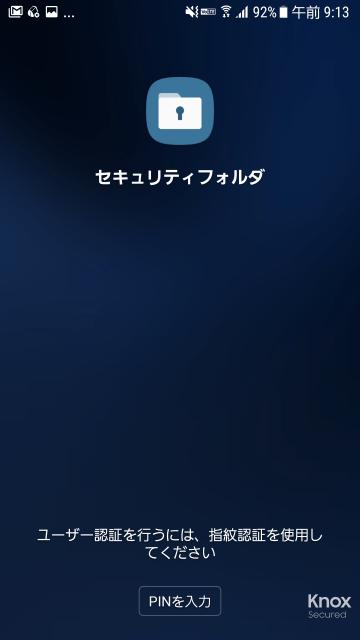 Screenshot_20170424-091331