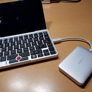 GPD Pocket用にAUKEYのUSB-Cハブを購入。HDMI出力もでき、使い勝手は良好