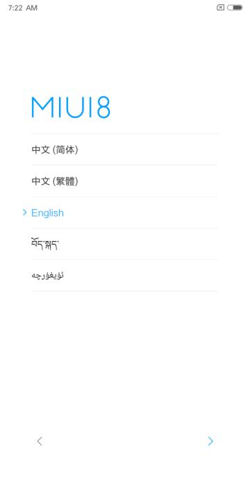 Screenshot_1970-02-04-07-22-10-506_com.android.provision