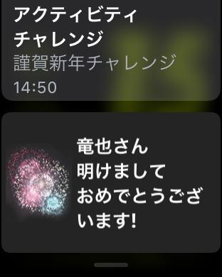 2018-01-01 15.41.58