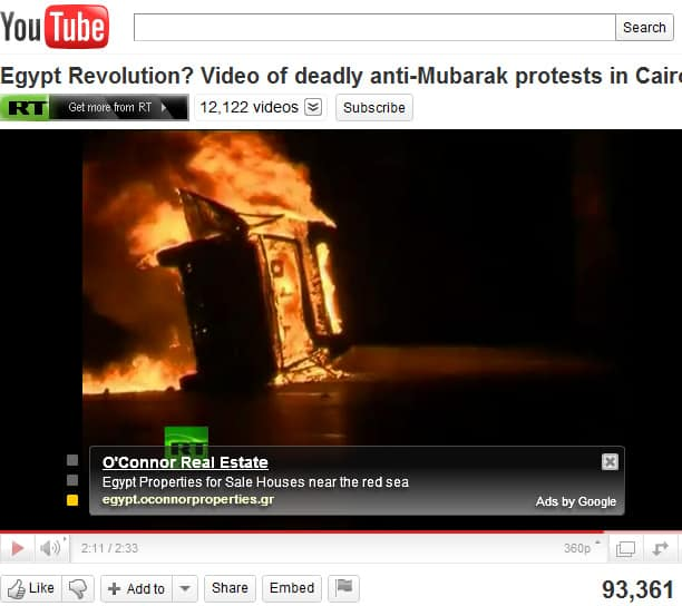 egypt ad targeting fail 1