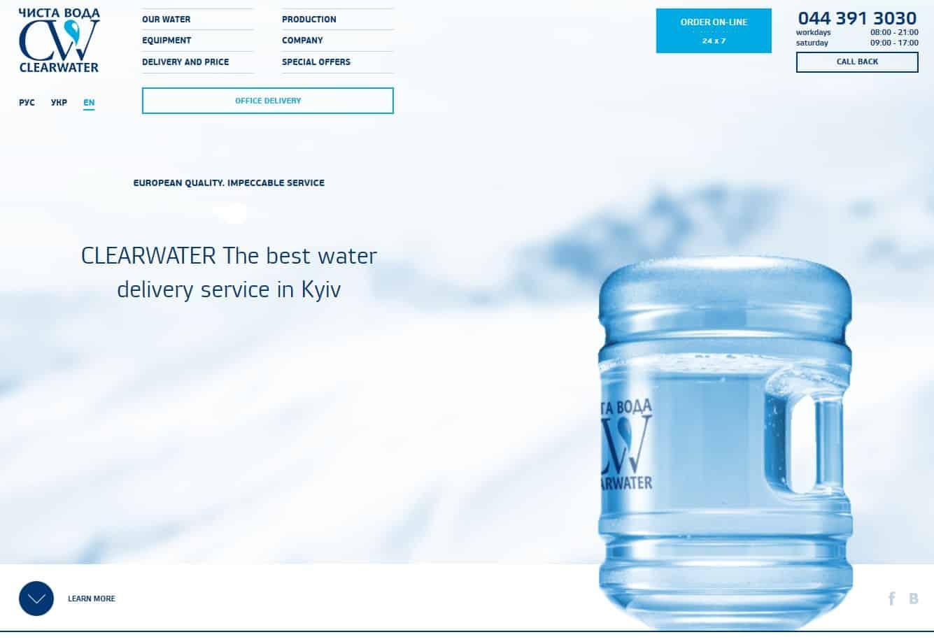 clearwater-website