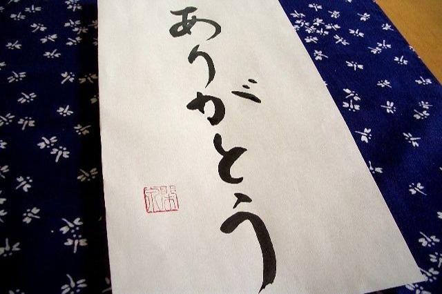 20 espressioni da conoscere  per un viaggio in Giappone