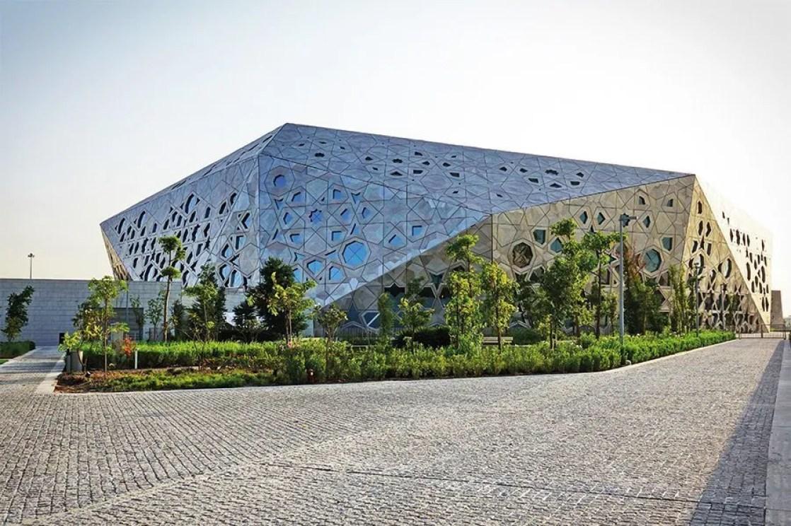 Sheikh Jaber Al-Ahmed Cultural Center