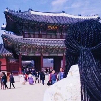 epik teach English Program in Korea