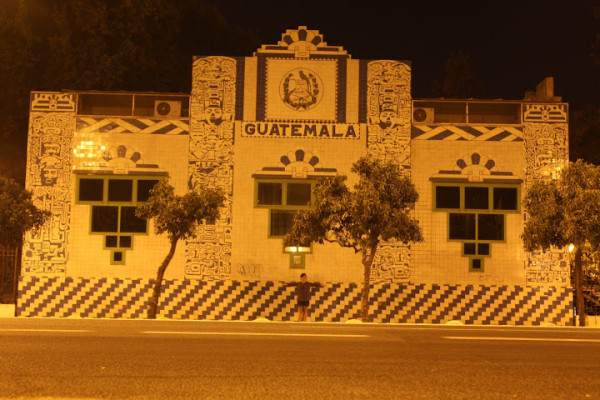 sevilla guatemala