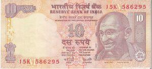 India_10rupies1